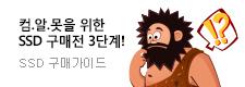 PC섹션메인 기획전 배너