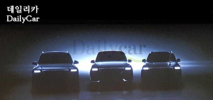 현대차그룹 시무식에서 공개된 세 대의 SUV 이미지 (사진: 박홍준 기자)