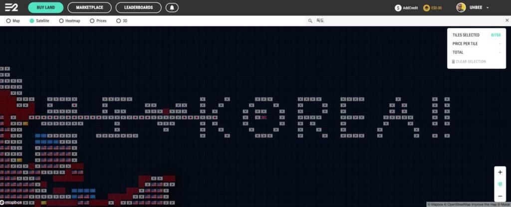 어스2 속 독도 주변 가상 부동산 모습, 출처: 어스2 홈페이지
