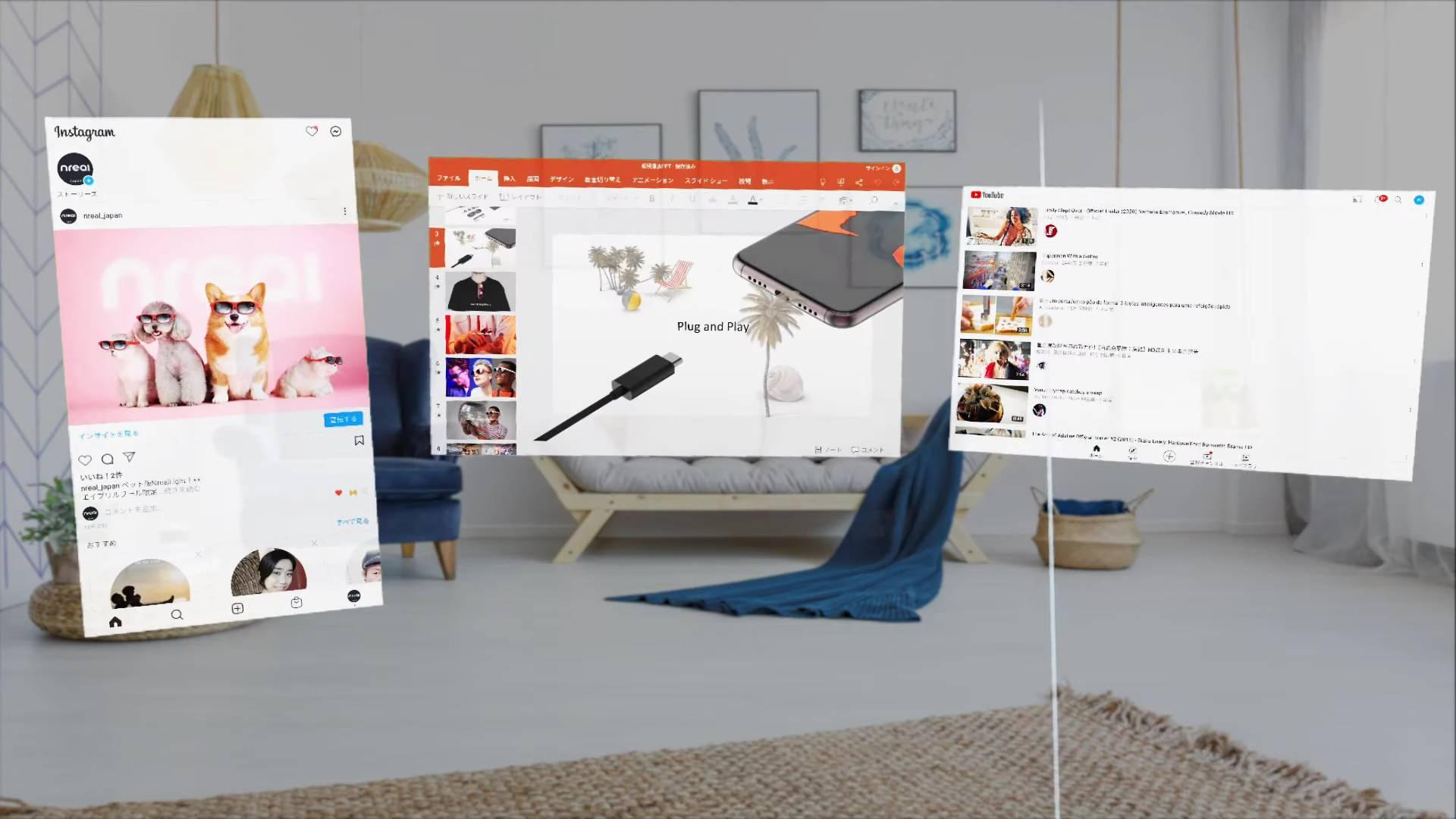 엔리얼 라이트로 거실에 SNS, PPT 작업과 유튜브 창을 MR로 구현한 모습