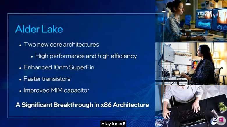컴퓨텍스 2021에서 잠깐 공개된 차세대 데스크톱 프로세서 '엘더 레이크' 관련 정보. 출처=인텔