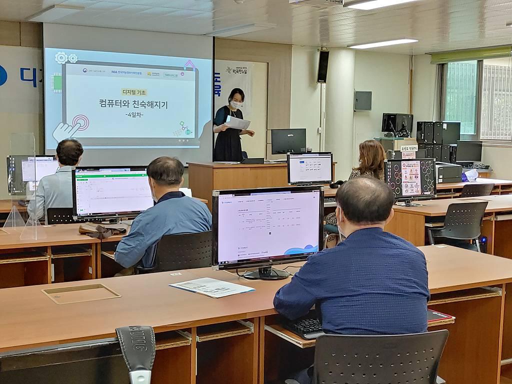 2021 전라남도 디지털역량교육 목포 시립도서관 중장년층 PC 교육 현장