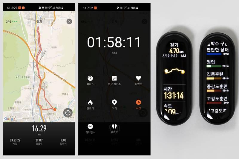 미밴드 6로 기록한 운동 데이터(스마트폰, 좌측)와 트래커 화면으로 확인할 수 있는 정보