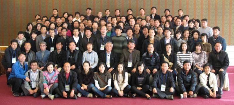 2009년 11월 진행한 농업기술실용화재단 한마음 워크샵, 출처: 농업기술실용화재단