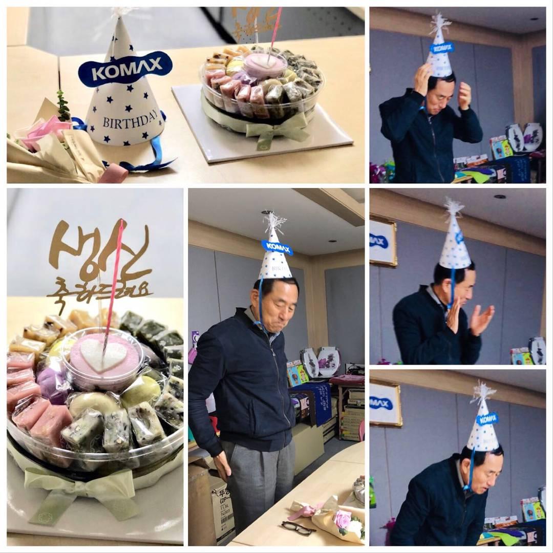 사내에서 맞이한 코멕스산업 구자일 대표 생일 축하 사진, 출처: 코멕스산업