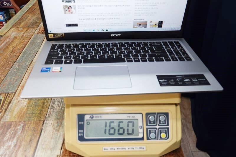 실제 측정한 무게