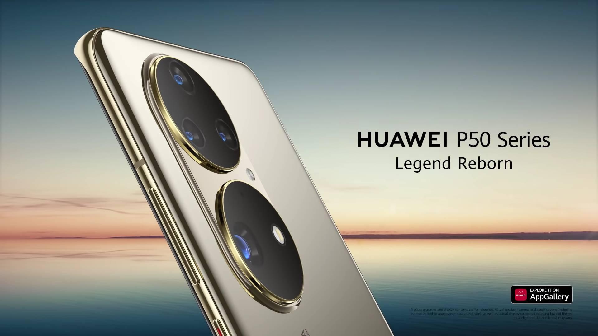 화웨이 카메라 특화 스마트폰 P50 프로. 출처 = 화웨이