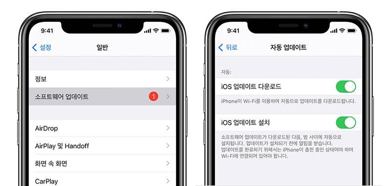 아이폰의 소프트웨어 업데이트 방법. 출처=애플코리아