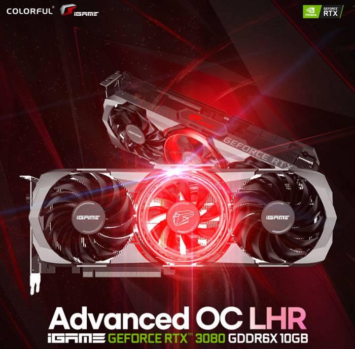 컬러풀에서 풀시한 'iGame 지포스 RTX 3080 Advanced OC LHR'