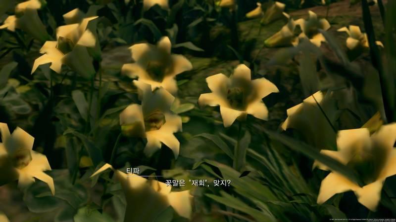 플레이스테이션4 버전 화면