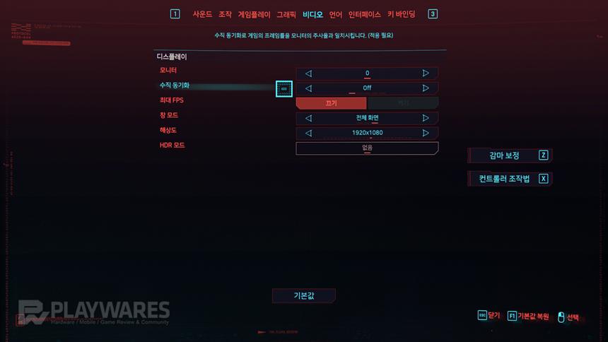 re_Cyberpunk2077 2021-05-31 오후 7-03-00-769.jpg