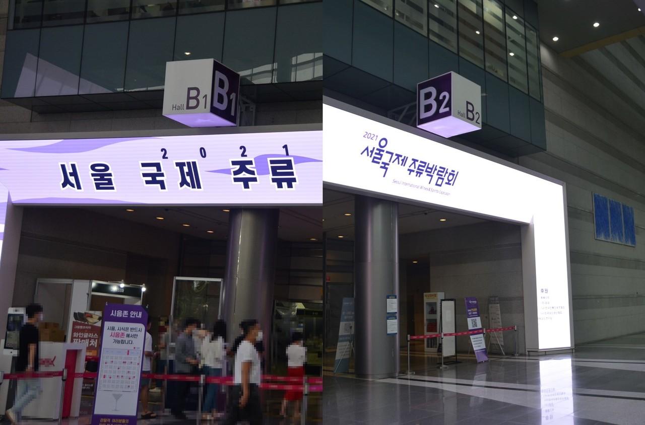 ▲ 코엑스 B홀 전체를 쓸 정도의 '서울국제주류박람회 2021' 규모