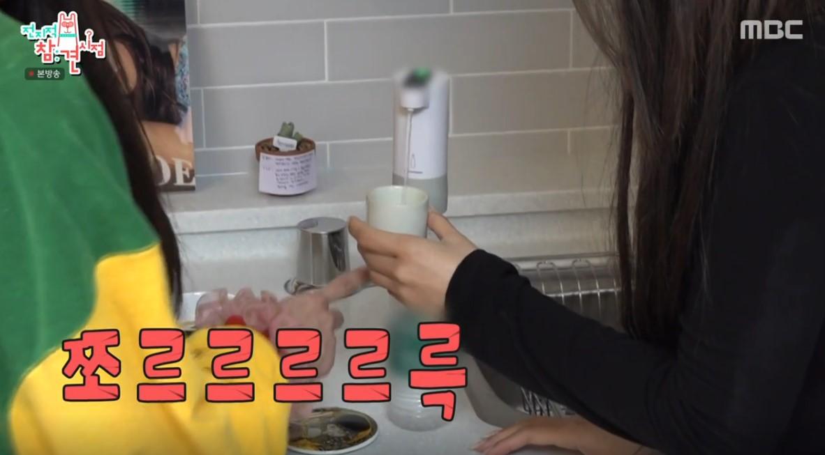 ▲ MBC '전지적 참견 시점' 159화 방송 캡처