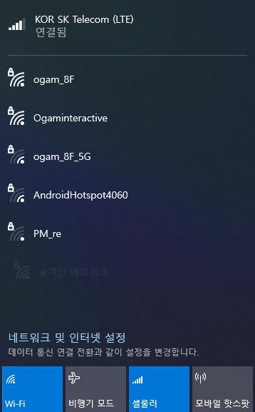 ▲ 유심 슬롯을 통해 LTE로 야외에서 인터넷을 사용할 수 있다.