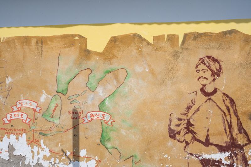 고대도 선착장 부근에 그려진 벽화 지도