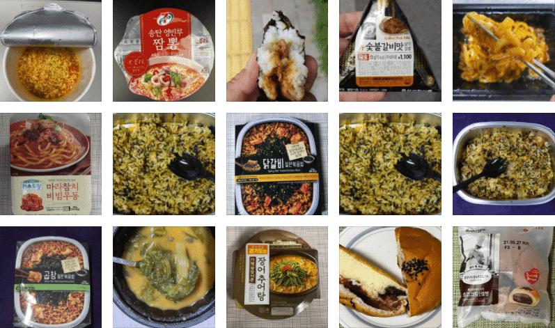 편의점별 피해야되는 음식 리스트 7종