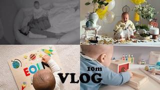 육아VLOG | 10개월 아기 발달체크 | 300일 셀프촬영 | 애개육아 | 책육아 세밀화 자연관찰 전집 | 장난감 낯가림 | 크리스마스 | 와이파이 NO음영지역 KT 인터넷 추천