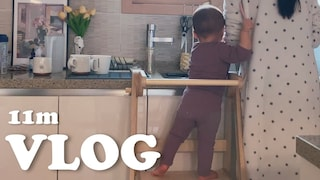 몬테소리 접이식 러닝타워 후기 | 11개월 아기 장난감 육아템 추천 | 마마몽떼 짐보리 히히호호 일상 | 발달체크 | KT토커 [육아VLOG]