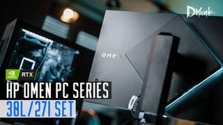 인식의 전환이 필요한 시점, HP OMEN 게이밍 PC 시리즈 30L, 27i