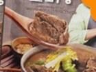 도야지식품 박수홍 뼈없는 갈비탕 700g(10개) 82,490원 -> 71,880원(무료배송)