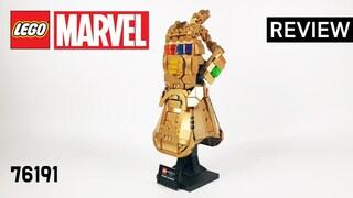 레고 마블 76191 인피니티 건틀렛(LEGO Marvel Infinity Gauntlet)  리뷰_Review_레고매니아_LEGO Mania