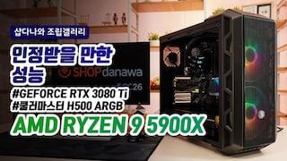 인정받을 만한 성능 - GIGABYTE 지포스 RTX 3080 Ti Gaming OC