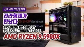 라라형제가 만났다 - SAPPHIRE 라데온 RX 6800 XT PULSE OC Tri-X