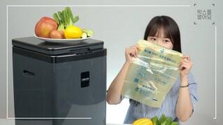 음식물 쓰레기가 흙으로 변한다구요? 린클 미생물 음식물처리기 언박싱 [박스를 열어요] unboxing