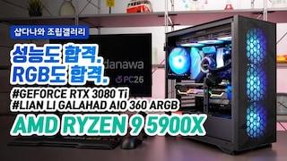 성능도 합격 RGB도 합격 - MSI 지포스 RTX 3080 Ti 슈프림 X 트라이프로져2S