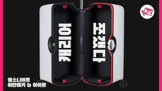 캐리어쪼갰다! 쌤소나이트 어반패커 & 아이본 프리뷰 [4K]