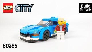 [조립&수다] 레고 시티 60285 스포츠카(LEGO City Sports Car)  레고매니아_LEGO Mania(Build & Talk)