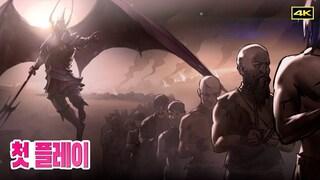 악마 + 십자군 + 2D 데몬즈 소울 = '엘디스트 소울' 정식판 첫 플레이 4K