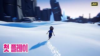 아름다운 힐링 어드벤처 게임 '옴노' 정식판 첫 플레이 4K