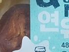 부드럽지만 좀 아쉬운 삼립 '48시간 숙성&연유요팡'