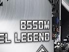 [낙찰 공개] ASRock B550M 스틸레전드 디앤디컴