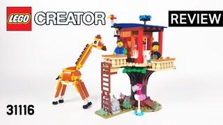 레고 크리에이터 31116 사파리 트리하우스(Creator 3in1 Safari Wildlife Tree House)  리뷰_Review_레고매니아_LEGO Mania