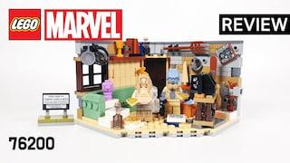 레고 마블 76200 토르의 새로운 아스가르드(LEGO Marvel Bro Thor's New Asgard)  리뷰_Review_레고매니아_LEGO Mania