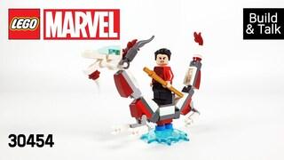 [조립&수다] 레고 마블 30454 샹치와 위대한 수호자(Marvel ShangChi and The Great Protector)  레고매니아_LEGO Mania
