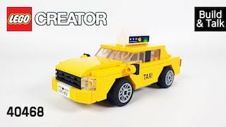 [조립&수다] 레고 크리에이터 40468 노란 택시(LEGO Creator Yellow Taxi)  레고매니아_LEGO Mania(Build & Talk)