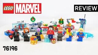 레고 마블 76196 어벤져스 크리스마스 캘린더(LEGO Marvel The Avengers Advent Calendar)  리뷰_Review_레고매니아_LEGO Mania