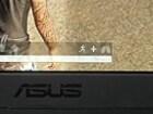 ASUS TUF DASH F15 FX516PM-HN015 구매후기!!