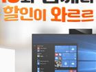 ★★★★★HP 프로원 400 G6 i7 일체형PC 20만원 파격 할인행사★★★★★