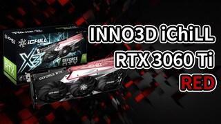 레드 RGB가 매력인 INNO3D RTX 3060 Ti X3 RED LHR
