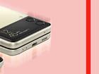새로운 갤럭시  Z Filp3 100대 한정 특가 이벤트
