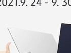 [네이버 단독 최대 16% 할인 혜택!] 삼성 갤럭시북 브랜드위크 기획전 진행