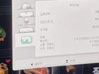 알파스캔 C32Q80 144 후기