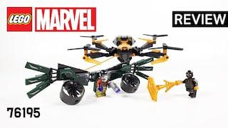 레고 마블 76195 스파이더맨 드론 공격(LEGO Marvel SpiderMan's Drone Duel)  리뷰_Review_레고매니아_LEGO Mania