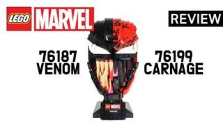 마블 베놈2 개봉 기념! 레고로 베놈과 카니지 만들기 76187 베놈, 76199카니지  리뷰_Review_레고매니아_LEGO Mania