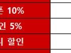 [위메프] 최종가 47만원대! 가성비 최강 LG울트라PC 15UD50N-LX20K!