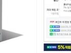 Xbox Series S/(370,140원/무료)롯데카드 (청구할인)